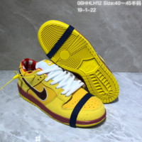 DCCK N993 Concepts x Nike SB Dunk Low Leather Casual Skate Shoes Yellow