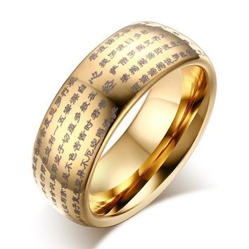 Men's Band Ring Engraved With Buddhist Scriptures | Tungsten | Gold or Silver Plated