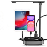 LED Desk Lamp Light with 4 USB Charging Port and 2 AC Power Outlet