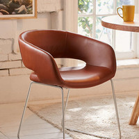 Stockton Vegan Leather Dining Chair - Urban Outfitters
