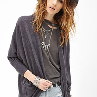 FOREVER 21 Open-Front Knit Cardigan