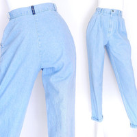 """Sz 4 90s High Waisted Pleated Pants - Vintage Baggy Light Blue Stone Washed Mom Jeans - Super High Rise Tapered Trousers - 26"""" Waist"""