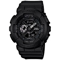 Casio Ladies Baby-G Analog-Digital - Black 3D Dial with Resin Case and Strap