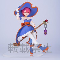 Ram - Cute Witch - SPM Figure - Re:ZERO -Starting Life in Another World- (Pre-order)