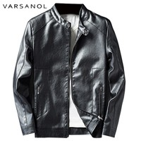 Men's Fur Coat Leather Jacket Motorcycle For Man Polyester Stand Collar Zipper Long Sleeve Winter Outwear