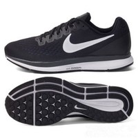Nike Air Zoom Pegasus jogging shoes-1