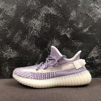 adidas Yeezy Boost 350 V2 Purple White Running Shoes - Best Deal Online