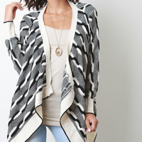 Contrasting Horizontal Cable Knit Cardigan