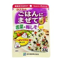 Furikake Seasoning Plum Shiso Rice Topping from Japan, 1.1 oz (33 g)