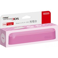 New 3DS Charger Stand (Pink)