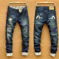Fashion Korean Men's Fashion Men Denim Pants Jeans [6528596611]