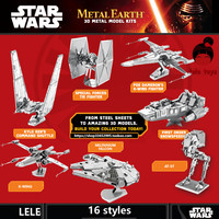 STAR WARS 3D Metal Model Assemblingd Puzzle DIY Stainless Steel METAL EARTH ICONX CRAFT Funny Gift  Millennium Falcon X WING