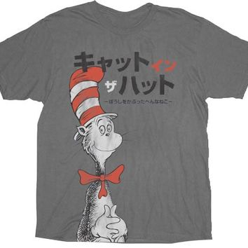 Dr. Seuss The Cat in the Hat Japanese Charcoal Adult T-shirt