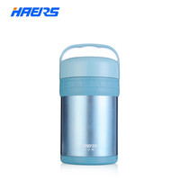 Haers 1500ml Lunch Box Thermos for Food with Containers Stainless Steel Insulated Food Thermos Lunch Box HR-1500a-1