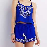 EMBROIDERED KEYHOLE CROP TOP