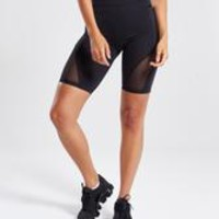 Gymshark Elevate Cycling Shorts - Black