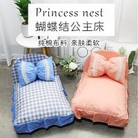 Four Seasons Universal Summer Princess Wind Pet Bed Cat Bed Dog Bed Cat Litter Dog Mat Cat Mat Removable And Washable