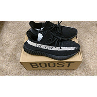 Yeezy V2 Zebra Cream Olive Copper 350 Boost Shoes