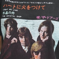 The Doors Japan Top
