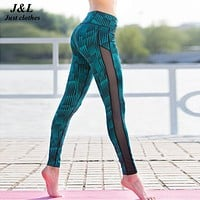 Stripe Mesh Patchwork  Leggings