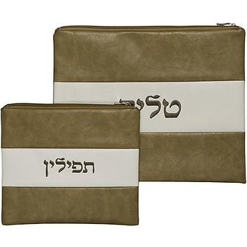 Luxurious Faux Leather Tallit & Tefillin Set 29x37 Cm, With Embroidered Design