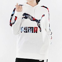 PUMA Fashion New Camouflage Letter Print Sports Leisure Hooded Long Sleeve Sweater White