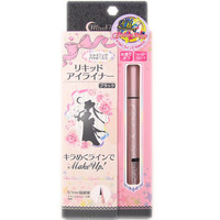Creer Beaute Japan x Sailor Moon Miracle Romance Liquid Eyeliner (limited)
