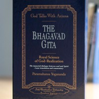 God Talks With Arjuna The Bhagavad Gita