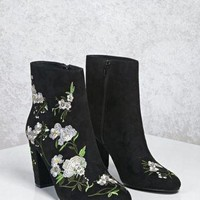Faux Suede Embroidered Boots