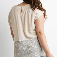 Lace-Paneled Top