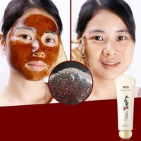 Beauty Care Add Water Blackhead Remover Skin Care Cream Deep Clean Purifying  Face Mask For Dropshipping HJ74545