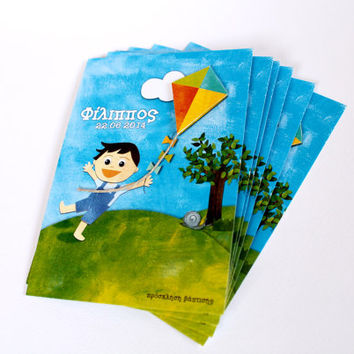 """Kite Invitations for Kids Birthday, Baptism, Christening, or Baby shower-Handmade - SET of 10  - 4x6"""" -  Available also in Greek"""