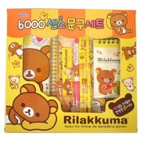 Rilakkuma Stationery Gift Set