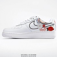 Nike Air Force 1 Low low-top versatile casual sports shoes