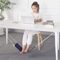 Table Stand Foot Hammock