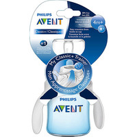 Philips AVENT My Classic Trainer Cup 4 Ounce - Blue