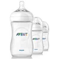 Philips AVENT 9 Ounce BPA Free Natural Polypropylene Bottles 3 Pack