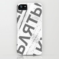 BLYAT! (Russian) SHIT! iPhone & iPod Case by DejaLiyah | Society6