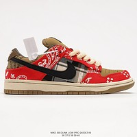 Nike SB Dunk Low Men's and Women's Casual Sports Shoes