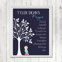 Personalized Boy Prayer Tree Print Boy Nursery Decor Multiple Ethnicities Wall Art Children Verse Prayer CANVAS or Prints Baby Shower Gift
