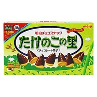 Meiji Chocolate Acorn Cone Shaped Biscuits from Japan, 2.4 oz (70 g)