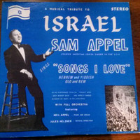 Vintage Vinyl record Album Musical Tribute to Israel Sam Appel Hebrew and Yiddish Jewish Old and New Songs I Love Orchestra 1960s