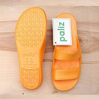Zero G  JANDAL ®  -  Orange Jesus Sandals