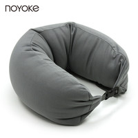 NOYOKE Japanese-style Polystyrene Particles U-shape Pillow Travel Neck Pillow Cotton Nylon Comfortable Neck Pillow
