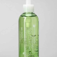 Mizon Real Soybean Cleansing Oil