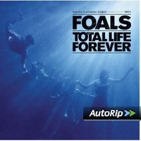Total Life Forever (2LP)