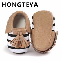 Cute Baby Shoes Toddler Infant Unisex Girls Boys Soft PU Leather Tassel Moccasins Shoes
