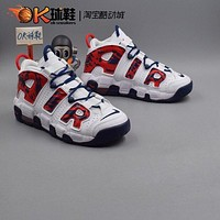 Hot33 Child Girls Boys shoes Children boots Baby Toddler Kids Child Fashion Casual Sneakers Sport Shoes