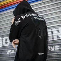Chrome Hearts Casual Horseshoe Letter Cross Pattern Zip Cardigan Long Sleeve Hooded Sweater Coat I-CN-CFPFGYS
