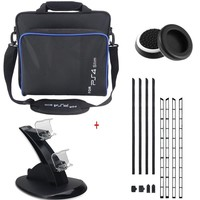 PS4 Accessories Play Station 4 Joystick PS4 Charger Station Dustproof Kit PS4 Silm Game Console Storage Bag for PlayStation 4